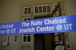 The Rohr Chabad Jewish Center